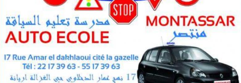 Auto École Montassar