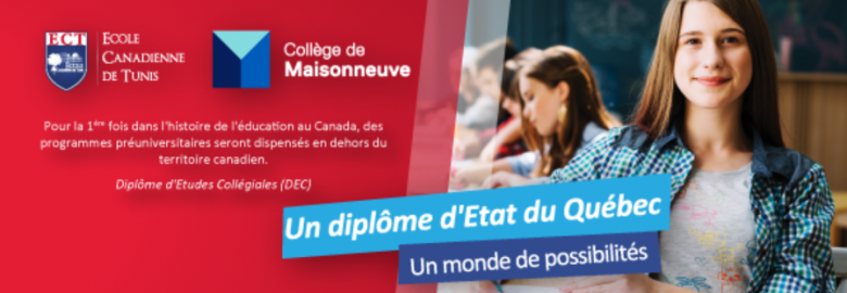 Ecole Canadienne Tunis
