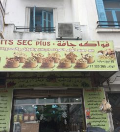 Fruits Sec Plus