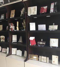 Invitation Starprint Show-Room