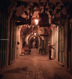 Royaume Tunis Voyages Et Tourism