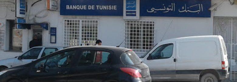 Bank of Tunisia  Mohamed Ali