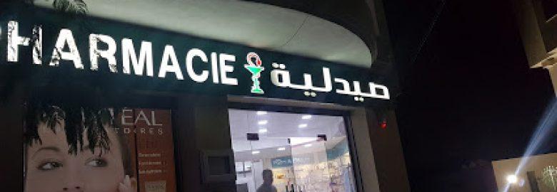 Pharmacie Ghozia Yassine