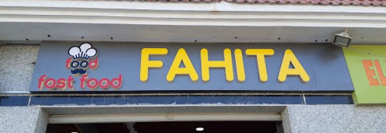 Fahita.aouina