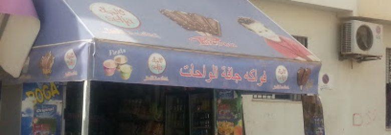Fruits Sec El Wahaat