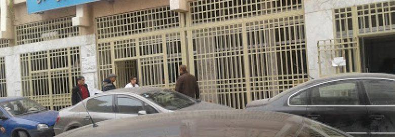 CNAM Tunis 2