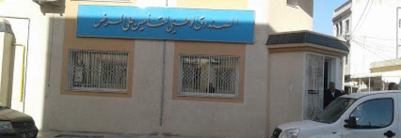 CNAM Hammam lif