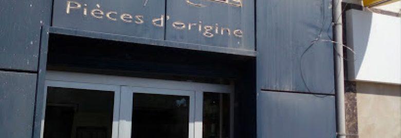 Peugeot Pièces D'origine