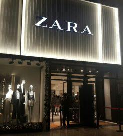 Zara Tunisia Mall